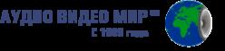 АудиоВидеоМир UA
