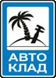 АвтоКлад UA