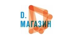 D.Магазин UA
