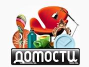 Cashback in Domosti.ru in Belgium