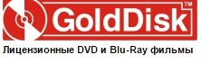 Кэшбэк в GoldDisk