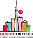 Cashback in GorodTokyo in Switzerland
