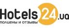 Hotels24 UA