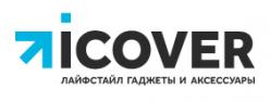 Кэшбэк в iCover