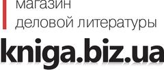 Cashback in Kniga.biz.ua in Austria