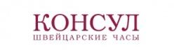 Кэшбэк в Консул в Беларуси