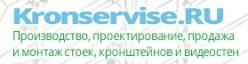 Кешбек в Kronservise в Україні