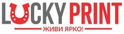 Кэшбэк в Lucky Print UA в Украине