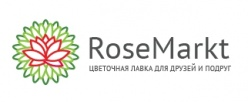 Cashback en RoseMarkt en España