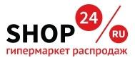 Кэшбэк в Шоп24 в Казахстане