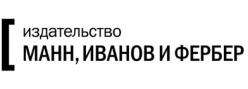 Cashback in Издательство МИФ