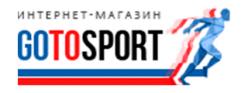 Кэшбэк в GotoSport RU