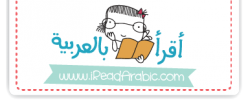 Cashback in Ireadarabic in Germany