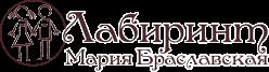 Кэшбэк в Лабиринт. Мария Браславская в Украине