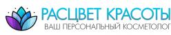 Кешбек в Расцвет Красоты в Україні