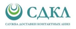 Кэшбэк в СДКЛ в Казахстане