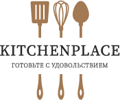 Кэшбэк в KitchenPlace
