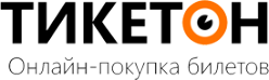 Тикетон KZ
