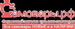 Самовары.рф
