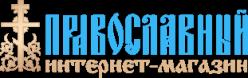 Кэшбэк в Православный