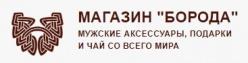 Кэшбэк в Борода