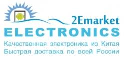 Кэшбэк в 2Emarket Elektronics