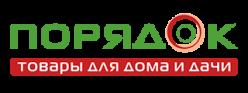 Cashback in Порядок in Poland