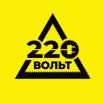 Кэшбэк в 220 Вольт RU