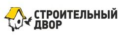 Кэшбэк в Строительный двор в Казахстане