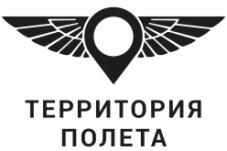 Кэшбэк в Территория Полета в Казахстане