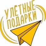 Кэшбэк в Улётные подарки в Казахстане