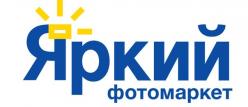 Кэшбэк в Яркий Фотомаркет в Украине